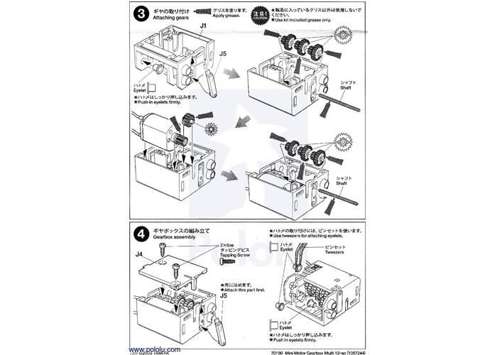 Tamiya 70190 Mini Motor Multi-Ratio Gearbox (12-Speed) Kit