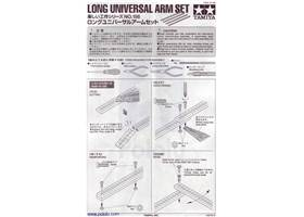 Instructions for Tamiya 70156 long universal arm set page 1