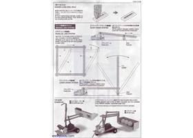 Instructions for Tamiya 70156 long universal arm set page 2