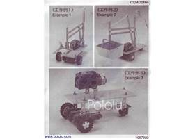 Examples using Tamiya 70164 Universal Metal Joint Parts (4pcs.)