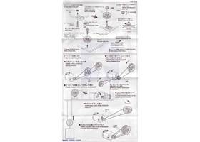 Instructions for Tamiya 70140 Pulley (S) Set page 2