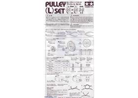 Instructions for Tamiya 70141 Pulley (L) Set page 1