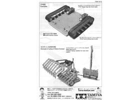 Tamiya 70172 Universal Plate L (210x160mm) manual - page 2